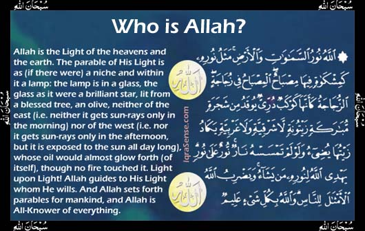 who is Allah - Quran