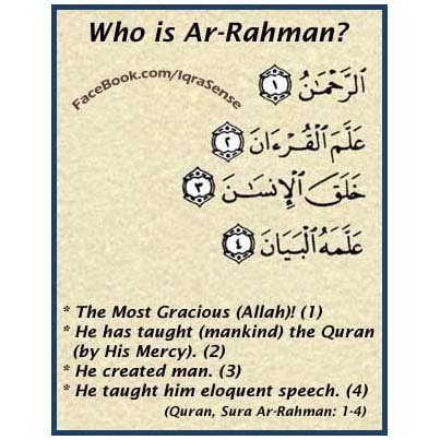 who-is-ar-rahman and Allah