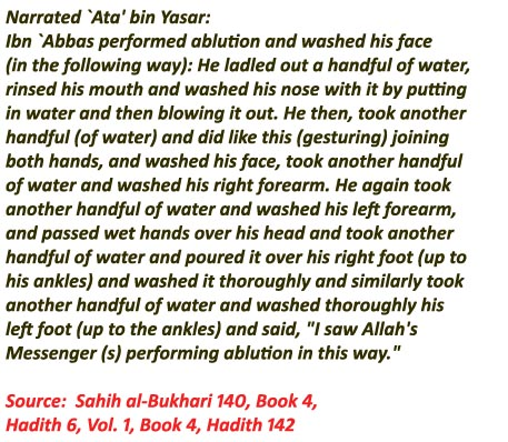Hadith on wudu steps - wudu ablution