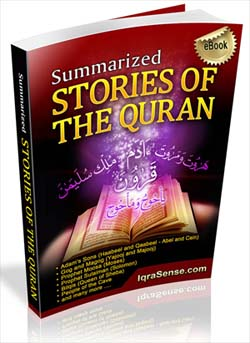 The story of Luqman from the Quran (and Ibn Kathir