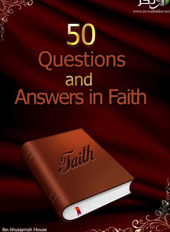 islam questions and answers It is a chance for you to know a good reference for islam, which whenever you have questions in your mind, you can refer to it to ask your questions and then to receive the answers wwwunderstanding-islamcom is mainly dedicated for questions and answers about islam.