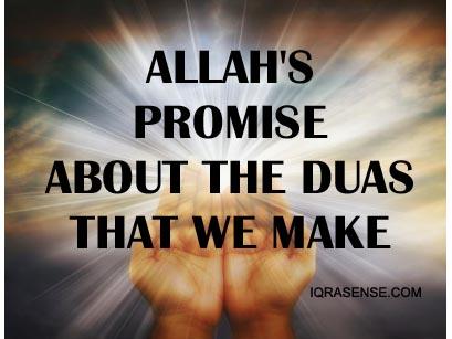 Dua from Quran and hadith   IqraSense com
