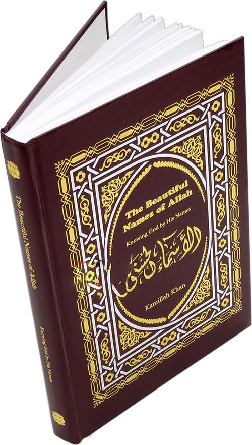 book on Allah's names