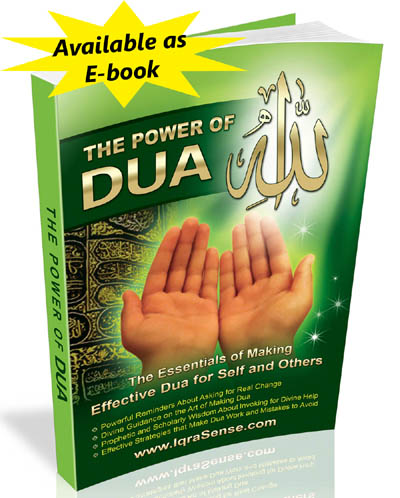 Power of Dua (E-Book) - Best Selling Book
