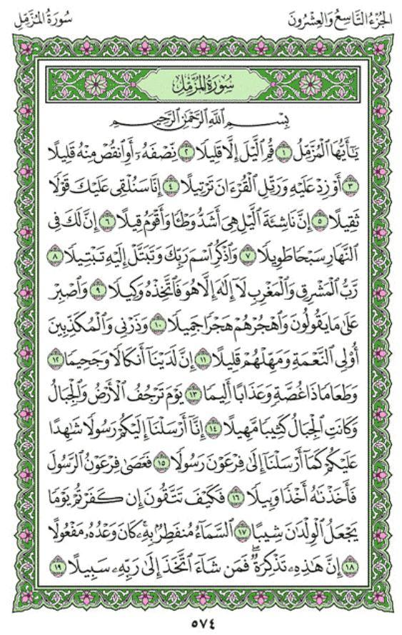 Arabic Song Lyrics and Translations