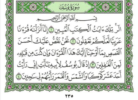 book of rah