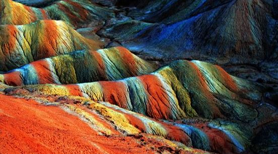 quran chinese colored mountains