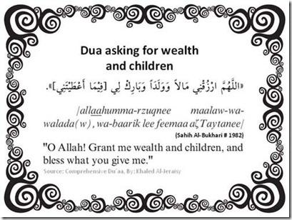 dua for ramadan months and lailatulqadr nights