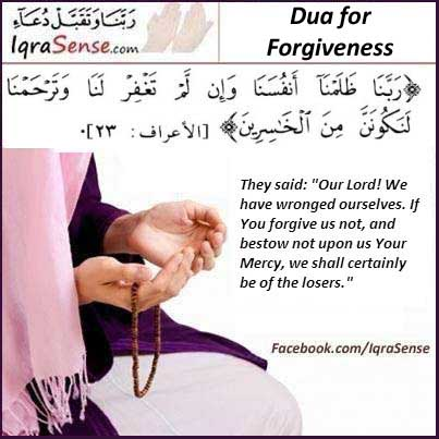 How to repent from sins and ask for Allah's forgiveness | IqraSense com