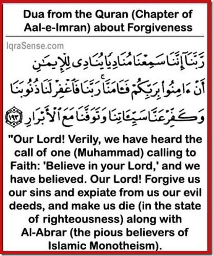 dua forgiveness
