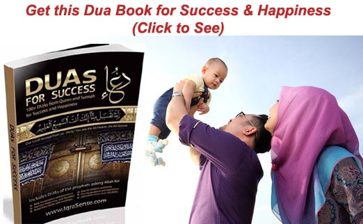 Dua for success - Dua asking for the best in success
