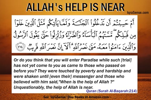 Allah help near