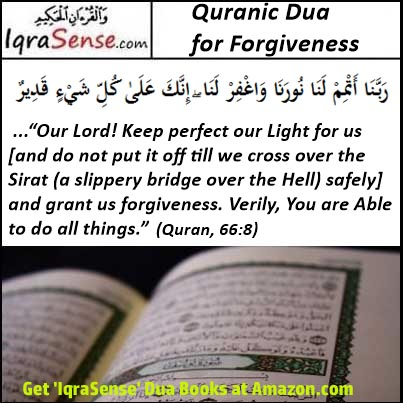 Dua for Forgivness