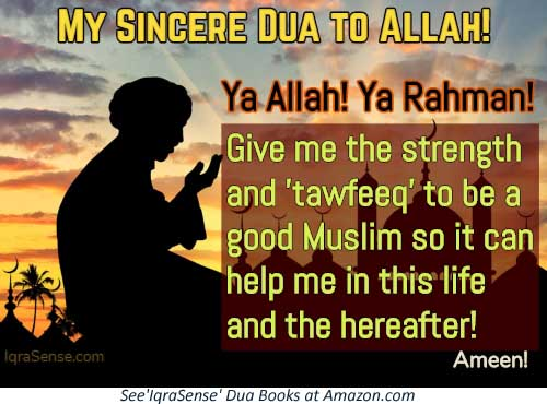 Dua of Good Muslims