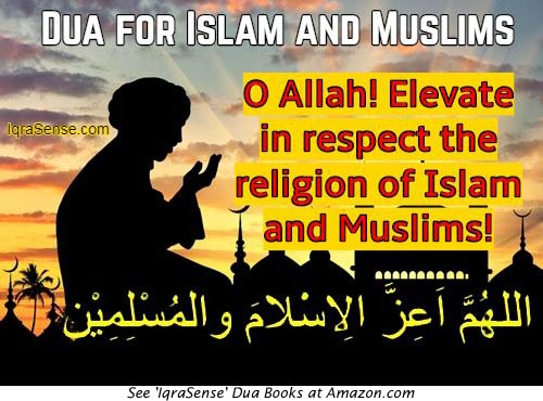 Dua for Islam and Muslims