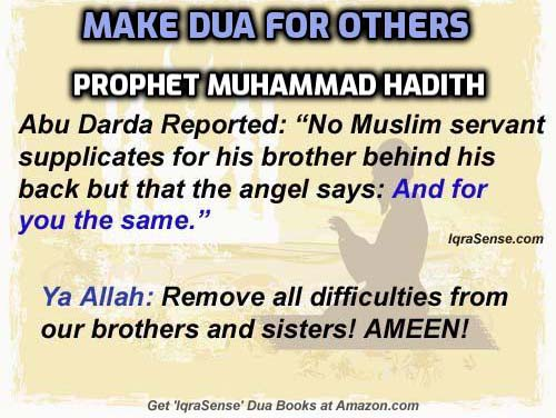 Dua for Others