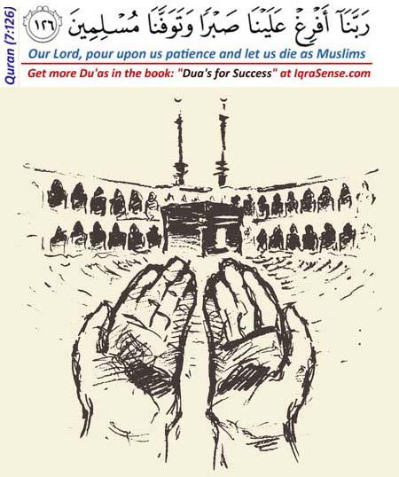 Dua for Patience and Die as Muslim