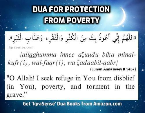 Dua for Protection from Poverty