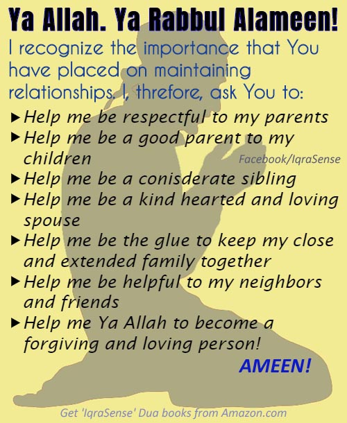 dua Allah healthy relationships