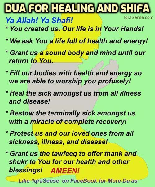 Dua for Healing and Shifa