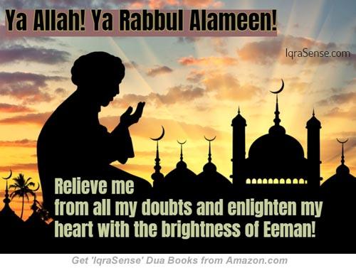 dua eeman faith Allah