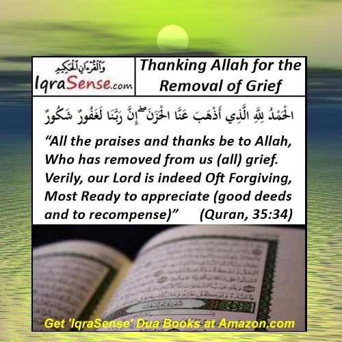 Thanking Allah for the Removal of Grief