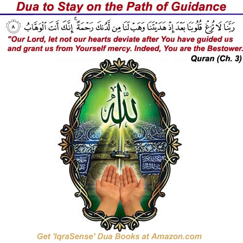 Dua to Stay on the Path of Guidance