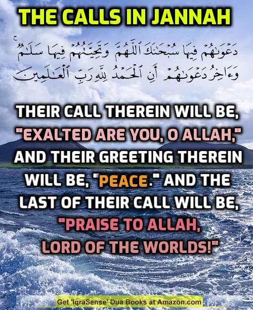 Calls in Jannah