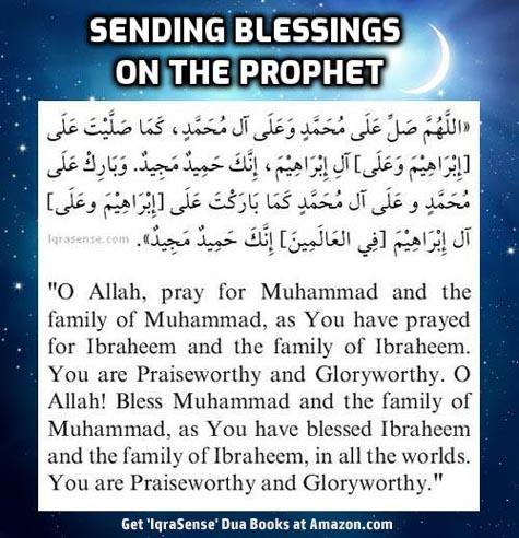 Sending Blessings on the Prophet