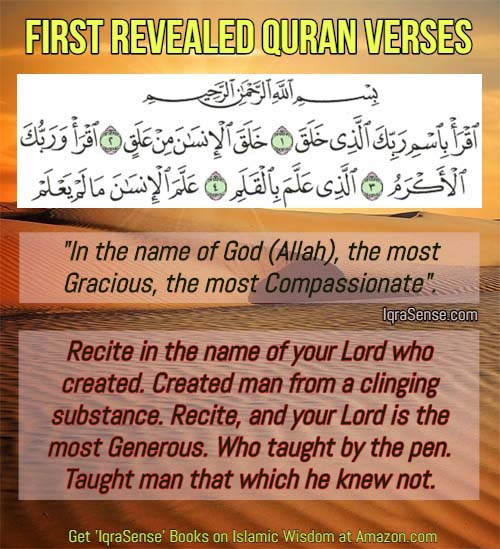 First Revealed Quran Verses