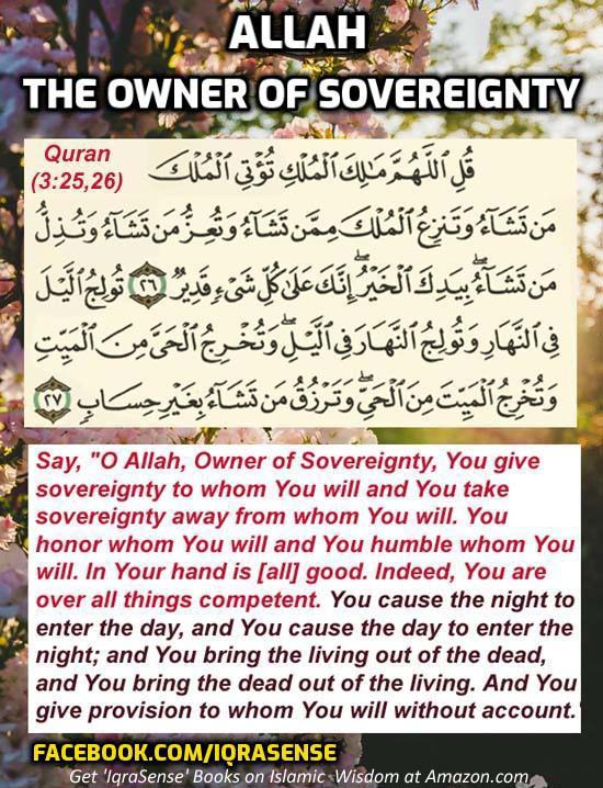 Allah the Owner of Sovereignty