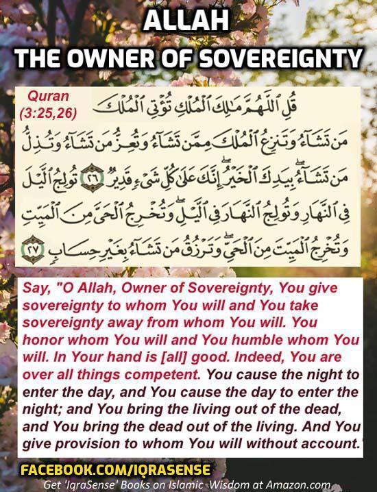 quran Allah sovereignty
