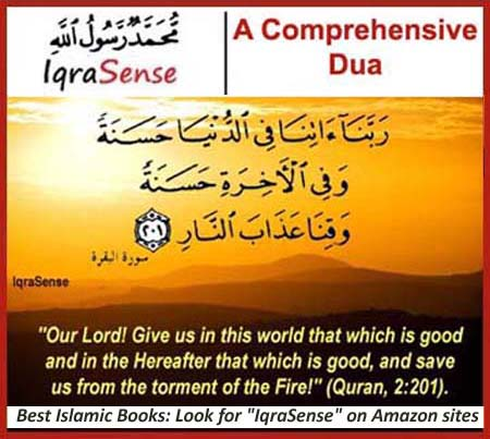 Comprehensive Dua