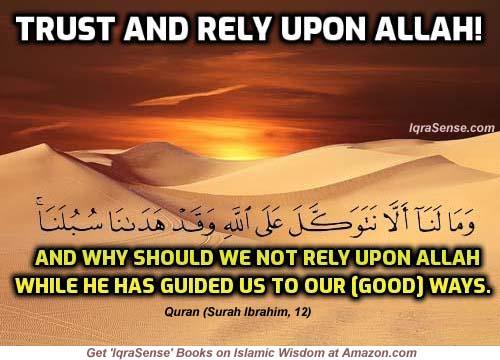 tawakkul trust in Allah
