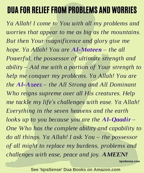 dua problems worries