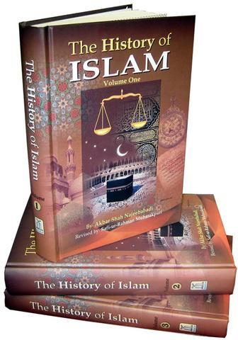 learn history of islam