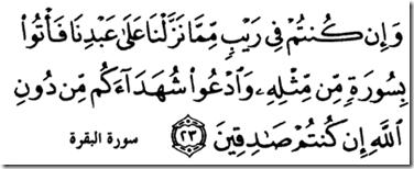 islam religion of truth