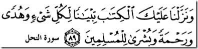 quran as guidance