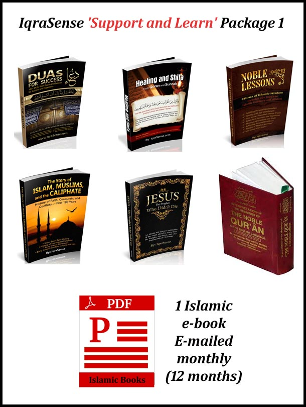 islamic ebooks