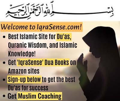 islamic topics