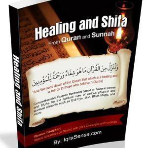 quran healing ruqyah